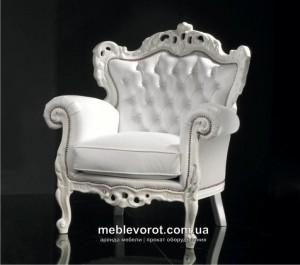 Аренда кресла белого барокко