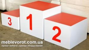 Аренда подиума чемпионов, награждения в Киеве