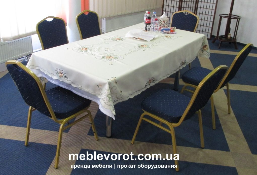 Аренда (прокат) банкетного стола размером 180*90 см по 119 грн/сутки