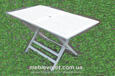 "Аренда (прокат) белого садового деревянного стола ""Меранти"" по 300 грн/сутки"