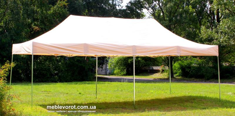 Аренда (прокат) шатра-павильона кремового цвета 8*4 м по 3000 грн/сутки