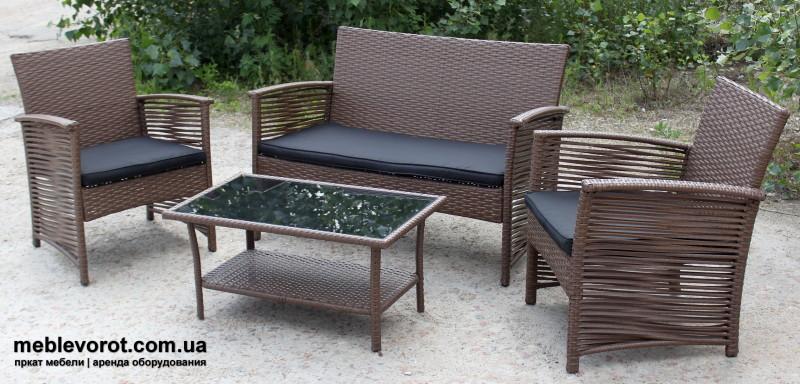 Аренда (прокат) комплекта ротанговой мебели по 800 грн/сутки