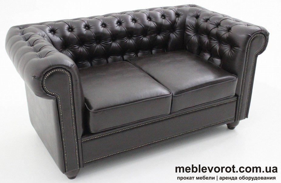Аренда (прокат) дивана «Честер» коричневого цвета по 1500 грн/сутки
