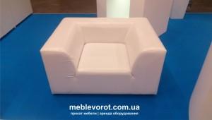 аренда белого кресла САФАРИ