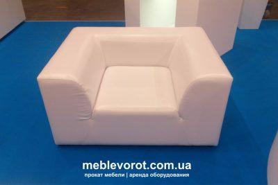 "Аренда (прокат) кресла ""САФАРИ"" (SAFARI) белого по 599 грн/сутки"
