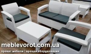 Аренда комплекта ротанговой мебели