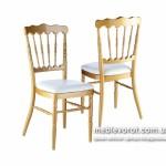 Прокат стула с золотым напылением