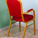 Прокат стульев красных Бурже с подлокотниками в Киеве