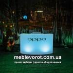 Аренда белого Led бара в Киеве