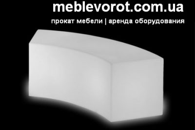 Аренда (прокат) LED (Snake)  Снейк Слайд скамья 1 секция  по 700 грн/сутки