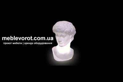 Аренда (прокат) LED Слайд бюст Давида по 400 грн/сутки