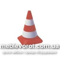 Аренда (прокат) конуса (слайда) дорожной разметки в Киеве