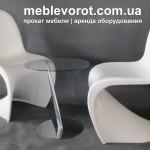 Аренда столов стеклянных кофейных Киев