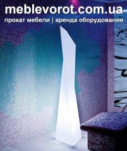 Аренда лампы Led в Киеве