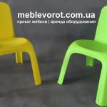 Аренда стульчиков детских пластиковых Киев