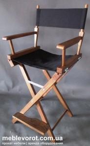 Прокат стула режиссерского Киев
