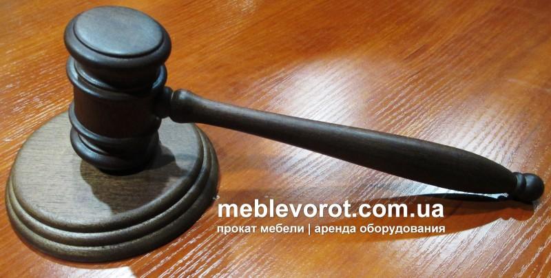 Аренда (прокат) молоток для аукциона (судьи) 250 грн/сутки