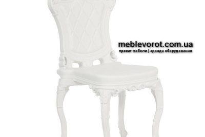 Аренда (прокат) стул Слайд SLIDE «Queen Of Love» белого цвета по 500 грн/сутки