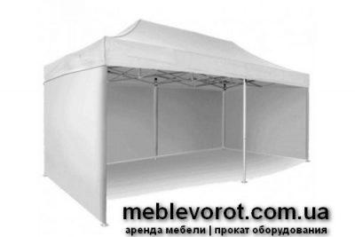 Аренда (прокат) белого  шатра / тента размером 3*6 м по 1199 грн/сутки