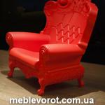 Прокат кресла декор в Киеве