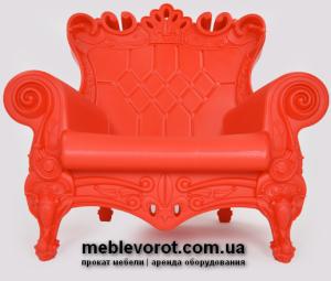 Аренда кресла пластикового Киев