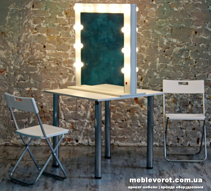 Аренда (прокат) гримерного стола с зеркалом и подсветкой цена в описании