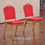Прокат стульев Бурже малиновых Киев