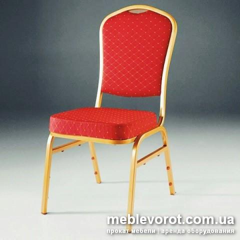 Аренда (прокат) стульев «Бурже»  банкетных красного цвета 80 грн/сутки