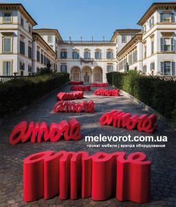 Аренда надпис декоративной красной ЛЮБОВЬ в Киеве