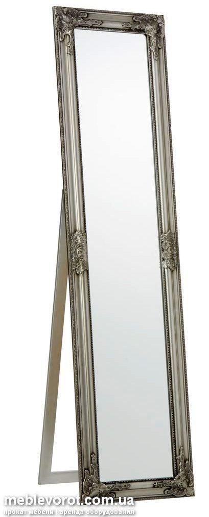 Аренда (прокат) зеркал серебряных узких напольных 250 грн/сутки