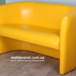 Прокат диванов желтого цвета Лиза Киев