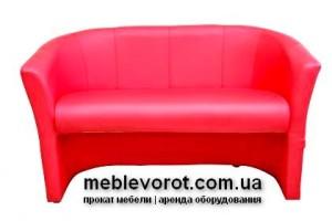 Прокат диванов красных Лиза в Киеве
