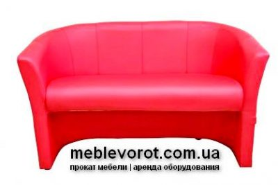 "Аренда (прокат) красного дивана  ""Лиза"" по 499 грн/сутки"