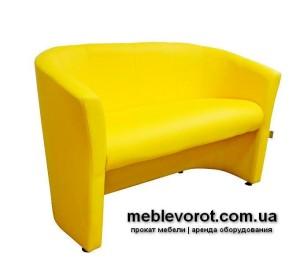 Прокат диванов желтых Лиза в Киеве