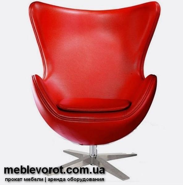 """Аренда (прокат) дизайнерского кресла """"Егг"""" (яйцо) красного цвета по 899 грн/сутки"""