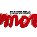 Прокат красных декоративных букв Киев