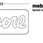 Аренда стола кофейного стеклянного пластиковые буквы красные по Киеву
