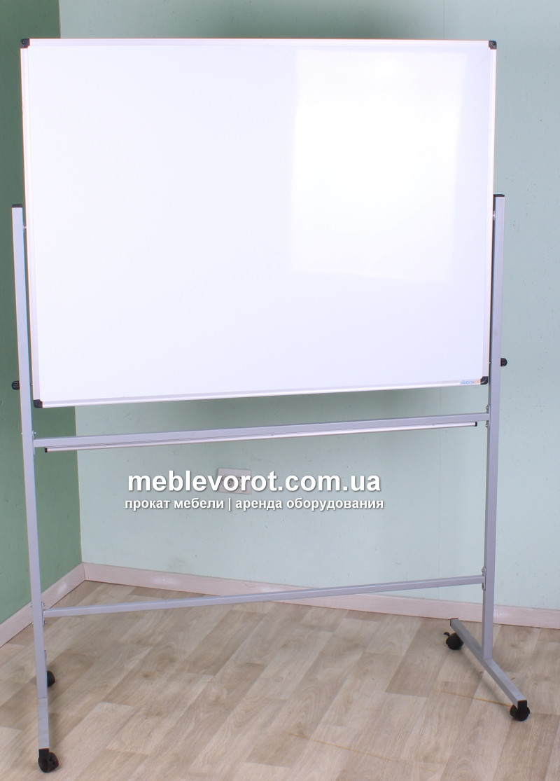 Аренда (прокат) флипборд (флипчарт) доска двухсторонняя 300 грн/сутки