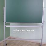 Прокат школьной доски в Киеве