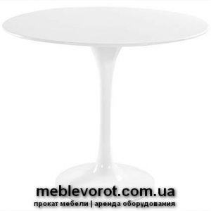 Аренда стола Тюльпан в Киеве