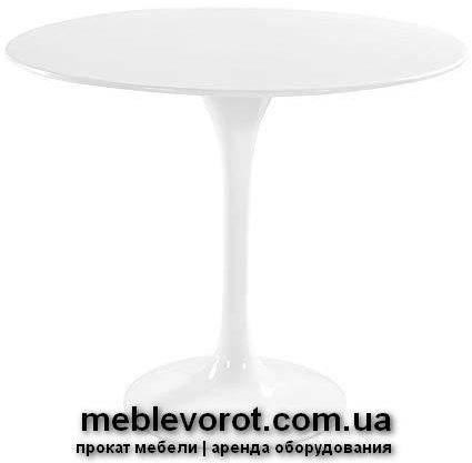 "Аренда (прокат) стол ""Тюльпан"" белого цвета 60 см. диаметром по 400 грн/сутки"