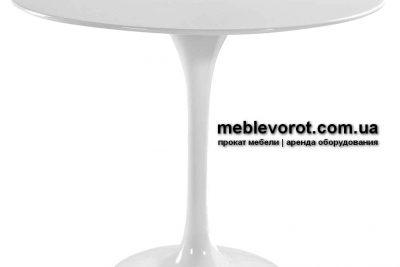 Аренда (прокат) стол Тюльпан белого цвета 80 см. диаметром по 450 грн/сутки