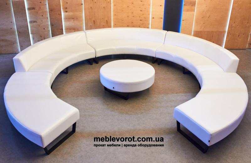 Аренда (прокат) комплекта белых полукруглых диванов (цены в описании)