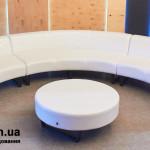 Прокат дивана секционного белого в Киеве