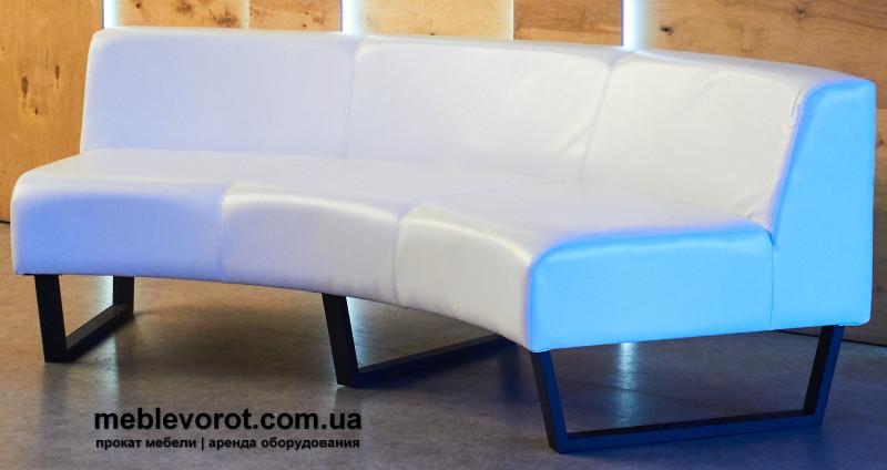 Аренда (прокат) диван полукруглый со спинкой белый 1100 грн/сутки