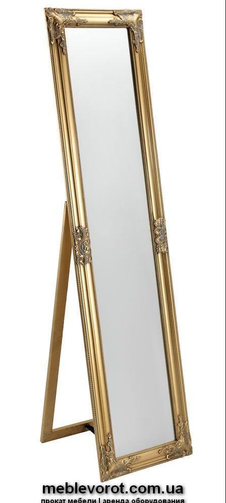 Аренда (прокат) зеркал золотых узких напольных 250 грн/сутки