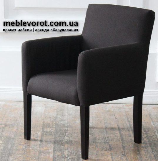 Аренда (прокат) кресло Верона коричневое 450 грн/сутки