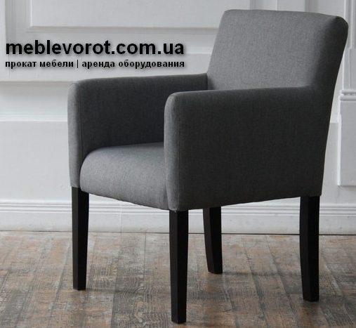 Аренда (прокат) кресло Верона серое 450 грн/сутки