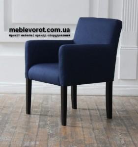 Кресло синего цвета Верона Киев