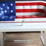 Прокат диванов с изображением американского флага Киев